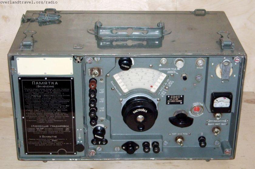 hf-radio-receiver-r-311-omega