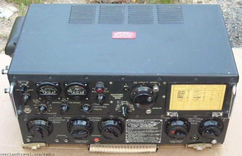 r-807-berkut-1